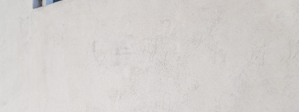 Béton brut ou béton ciré: les différentes finitions possibles avec l'enduit Art Béton
